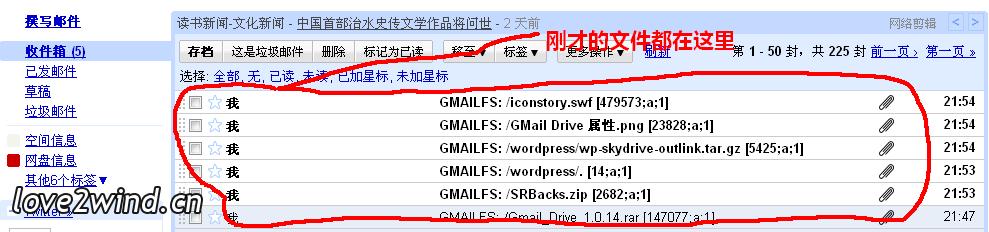 GmailDrive1.0.14完全可用,有图有真相!-涅槃茶馆