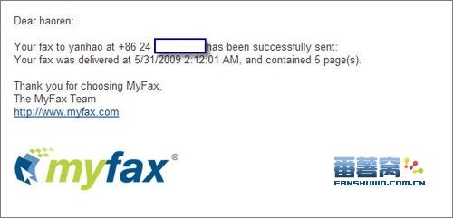 无需注册-Myfax 免费网页在线发送传真-涅槃茶馆